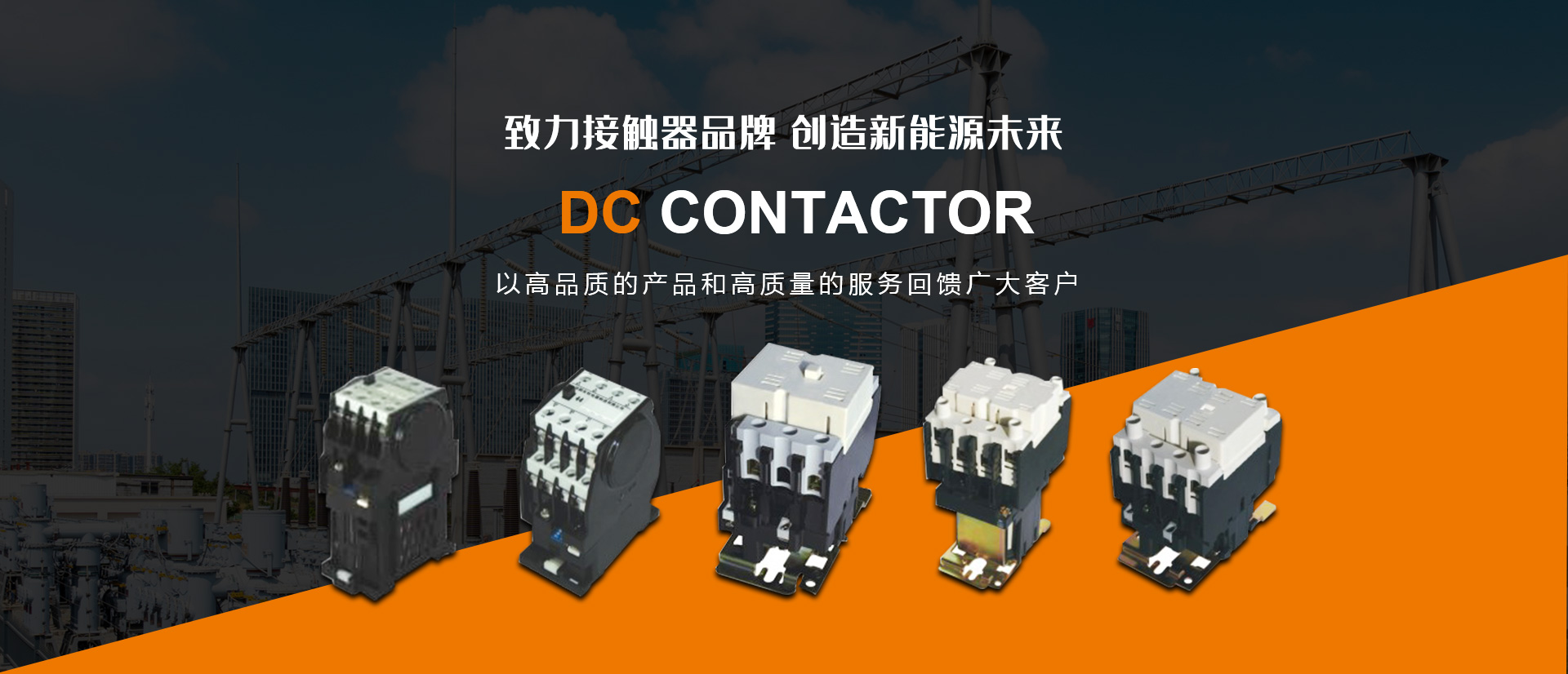 f11辅助开关型号,直流接触器厂家