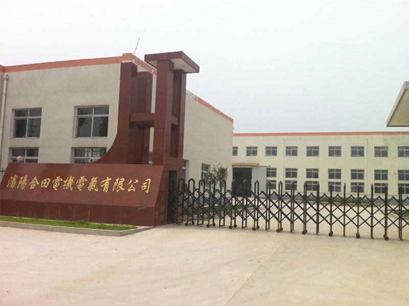 观音村厂区